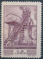 China (People's Republic) 1954 Economic Progress e