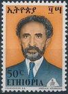 Ethiopia 1973 Emperor Haile Sellasie I j