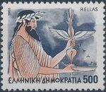 Greece 1986 Greek Gods l