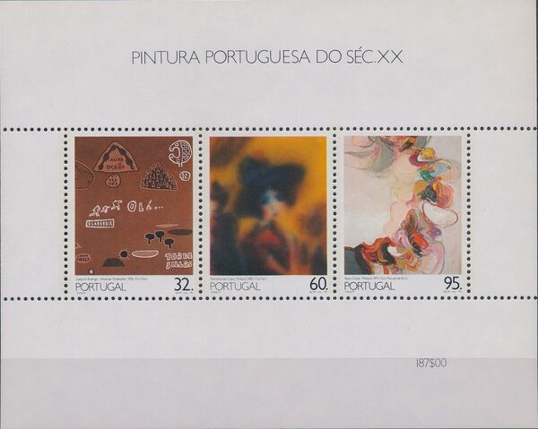 Portugal 1990 Portuguese Paintings of the 20th Century (5th Group) e