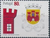Portugal 1997 Arms of the Districts of Portugal c