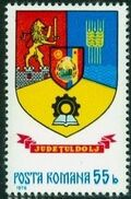 Romania 1977 Coat of Arms of Romanian Districts a