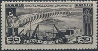 Soviet Union (USSR) 1946 Dnieprostroy Dan and Power Station a