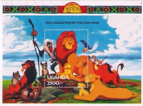 Uganda 1994 The Lion King zi