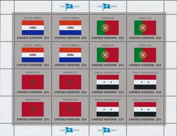 United Nations-New York 1989 Flag Series MSb