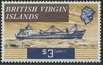 British Virgin Islands 1970 Ships p