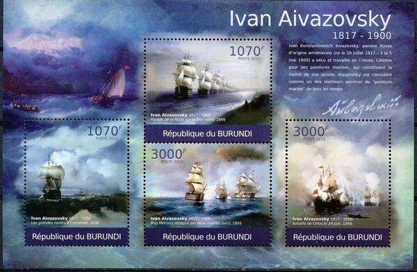 Burundi 2012 Paintings by Ivan Aivazovsky (Sailing Ships) k