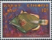 Ethiopia 1970 Tropical Fishes b