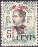 Hoi-Hao 1919 Indo-China Stamps of 1907 Surcharged HOI HAO and New Values d