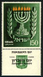 Israel 1955 7th Anniversary of the Proclamation of State of Israel a