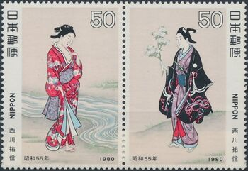 Japan 1980 Philatelic Week Pa