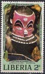 Liberia 1971 African Tribal Ceremonial Masks a