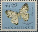 Mozambique 1953 Butterflies and Moths n