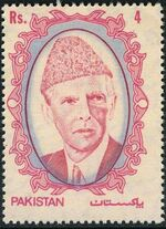 Pakistan 1989 42nd Anniversary of Independence - Muhammad Ali Jinnah e