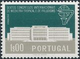 Portugal 1958 6th International Congress of Tropical Medicine and Malaria a