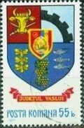 Romania 1977 Coat of Arms of Romanian Districts v
