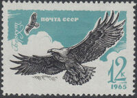 Soviet Union (USSR) 1965 Birds (2nd Group) c