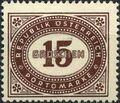 Austria 1947 Postage Due Stamps - Type 1894-1895 with 'Republik Osterreich' h.jpg