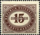 Austria 1947 Postage Due Stamps - Type 1894-1895 with 'Republik Osterreich' h