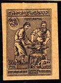 Azerbaijan 1922 Pictorials k