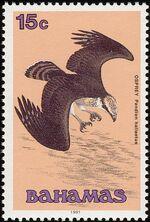 Bahamas 1991 Birds c