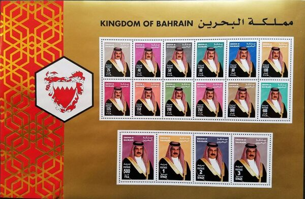 Bahrain 2002 King Hamad Ibn Isa al-Khalifa SSa