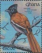 Ghana 1991 The Birds of Ghana c