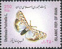 Iran 2003 Butterflies c