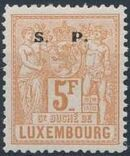 Luxembourg 1882 Industry and Commerce Overprinted m