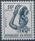 Niger 1962 Official Stamps g
