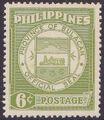 Philippines 1959 Provincial Seals a.jpg
