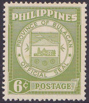 Philippines 1959 Provincial Seals a