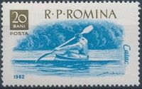 Romania 1962 Boat Sports b