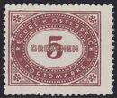 Austria 1947 Postage Due Stamps - Type 1894-1895 with 'Republik Osterreich' d