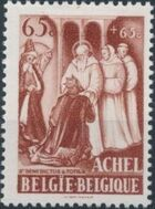 Belgium 1948 Surtax to aid the Abbey of the Trappist Fathers at Achel a