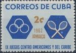Cuba 1962 9th Central American and Caribbean Games b