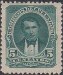 Ecuador 1895 President Vicente Rocafuerte c