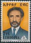 Ethiopia 1973 Emperor Haile Sellasie I p
