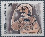 Greece 1986 Greek Gods e