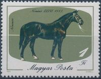 Hungary 1985 200th Anniversary of Horse Keeping in Mezohegyes a