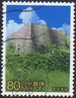 Japan 2002 World Heritage (2nd Series) - 10 Gusuku of Ryukyu Islands e
