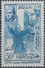 Morocco 1956 Campaign Against Illiteracy e