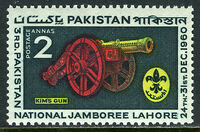 Pakistan 1960 3rd National Boy Scout Jamboree, Lahore a