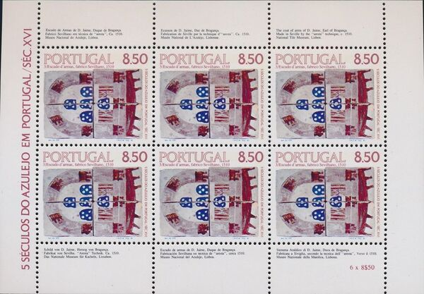 Portugal 1981 500th Anniversary of Tiles in Portugal (3rd Issue) b