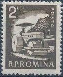 Romania 1960 Professions r