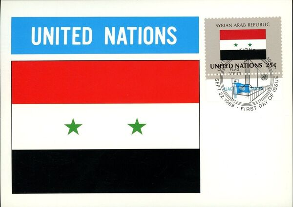 United Nations-New York 1989 Flag Series MCh