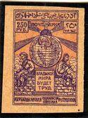 Azerbaijan 1922 Pictorials i