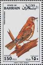 Bahrain 1992 Migratory Birds to Bahrain f