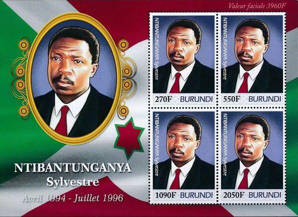 Burundi 2012 Presidents of Burundi - Sylvestre Ntibantunganya g