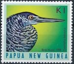 Papua New Guinea 1998 Birds' heads e